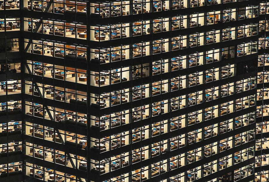 Goldman Sachs's Manhattan headquarters (photo by Justin Bishop)